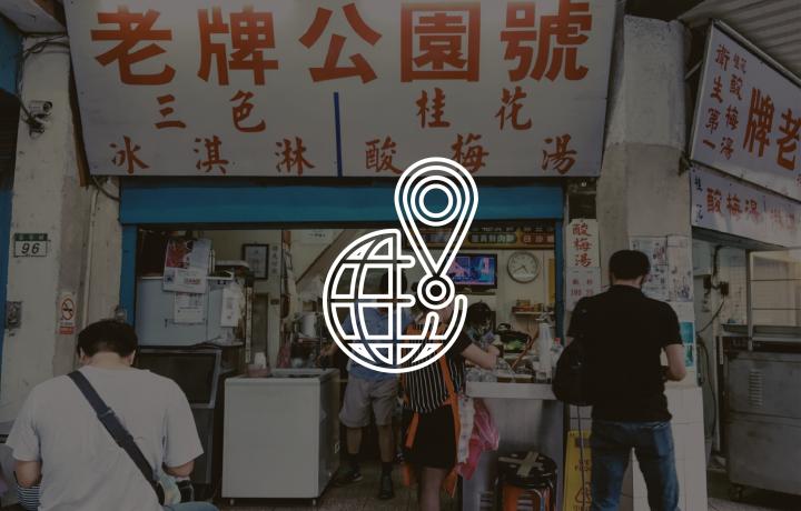 แปลเว็ปไซต์ - บริการแปลเว็ปไซต์ทั้ง จีน ญี่ปุ่น ไทย อังกฤษ ฝรั่งเศษ เกาหลี